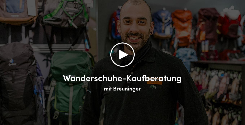 Wanderschuhe Ratgeber :: BREUNINGER