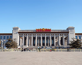 National Museum of China in Peking
